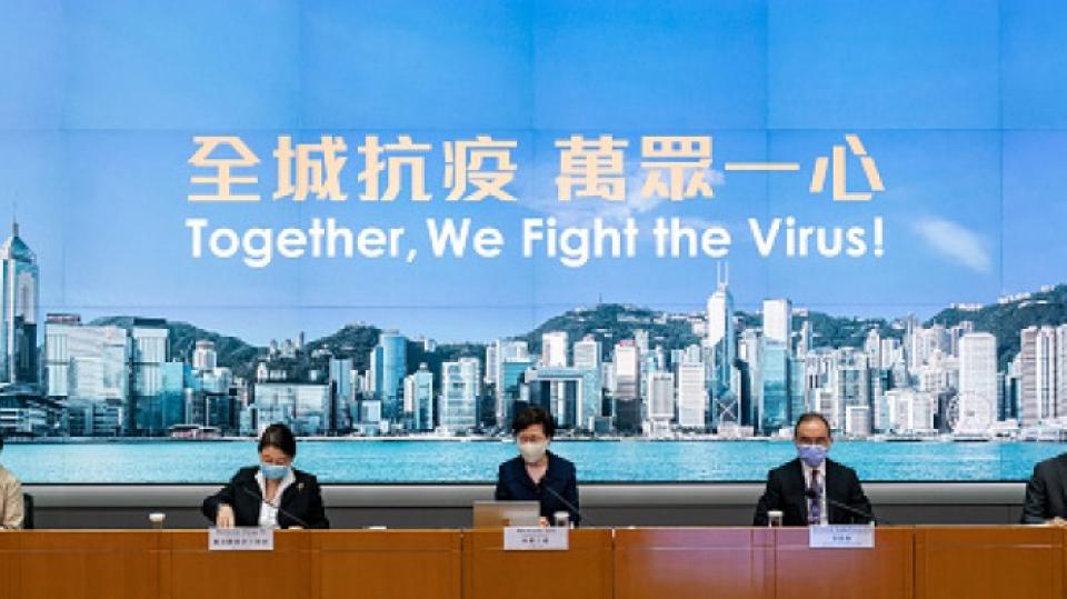 Hong Kong leader chides critics of universal coronavirus test