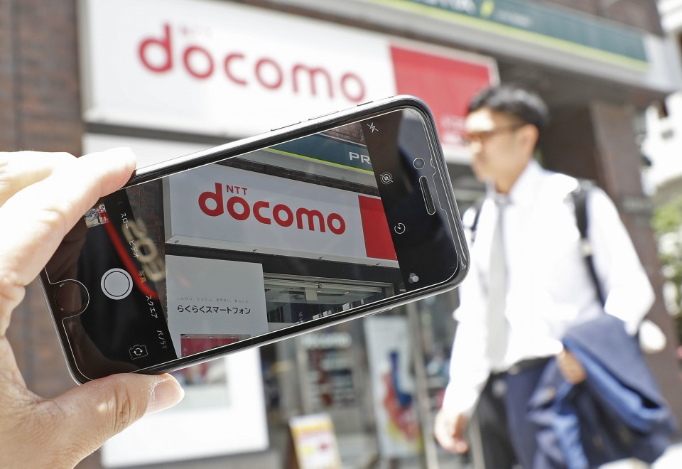 NTT Docomo to suspend e-money service linked with 35 banks after scam