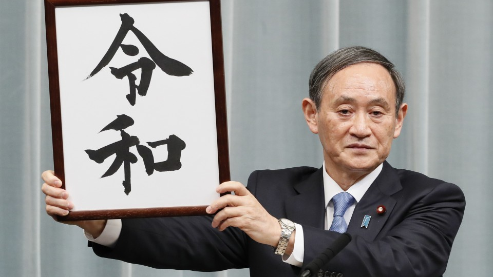 Who is Yoshihide Suga, Japan's next prime minister?