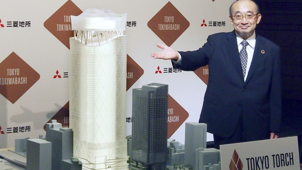 """Japan's tallest skyscraper """"Torch Tower"""" to be built in Tokyo"""