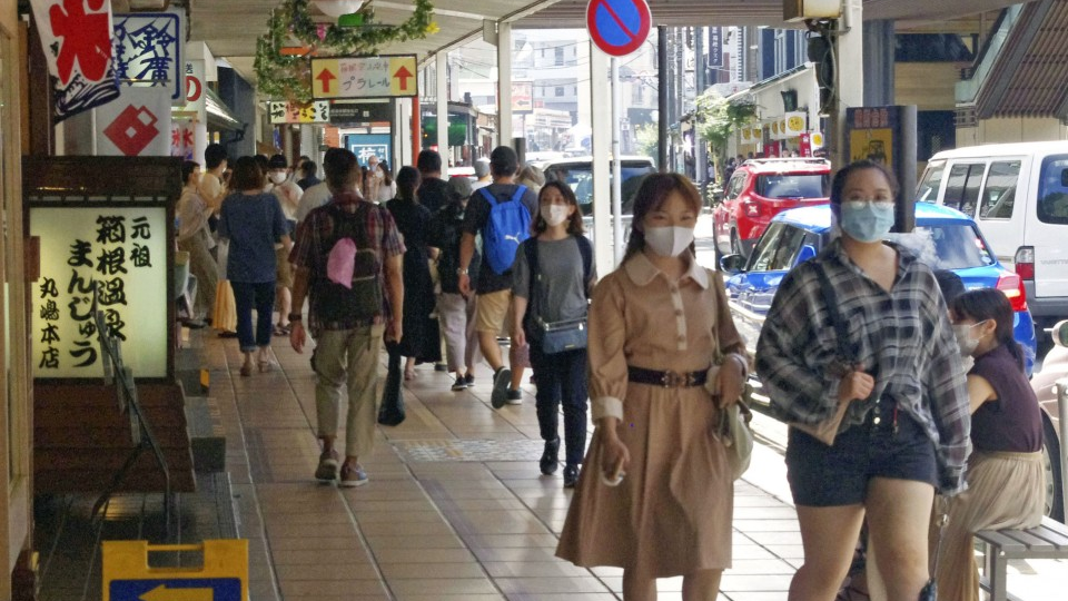 Japan receives 8,700 visitors in Aug., down 99.7% from year ago