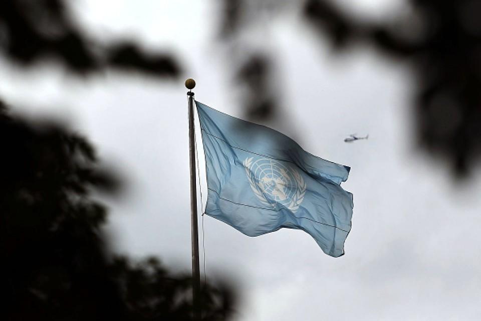 U.N. nuclear ban treaty reaches 45 signatories