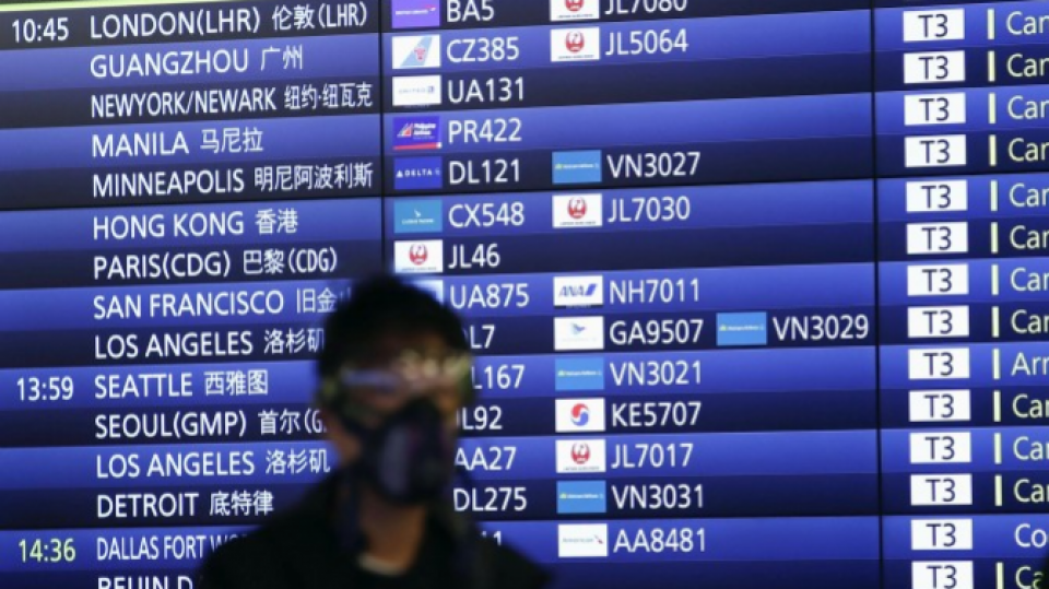 Japan mulls lowering int'l travel advisories issued over pandemic