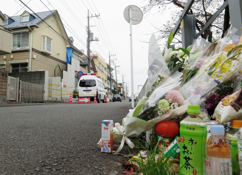 Man pleads guilty to killing 9 people in apartment near Tokyo