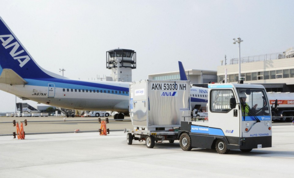 ANA to permit staff to take on wider range of side jobs amid pandemic