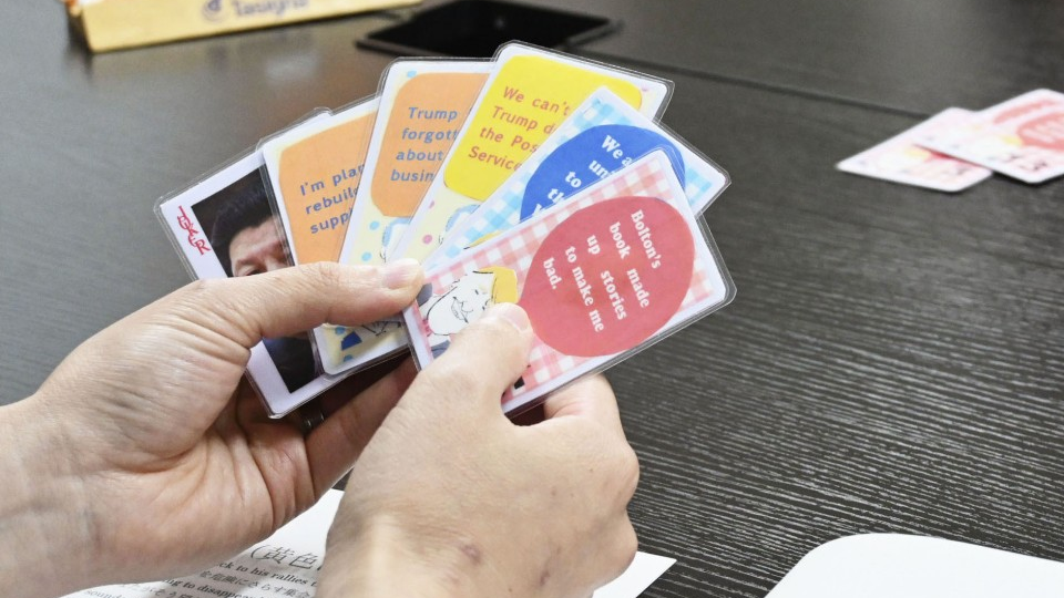 """""""Trump"""" cards give English learners taste of U.S. election"""