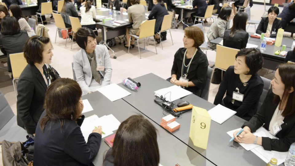 Japan business lobby sets goal of 30% female executives by 2030