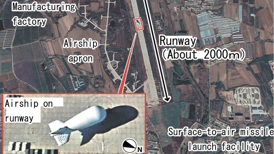 China builds new airship base for missile early warning system