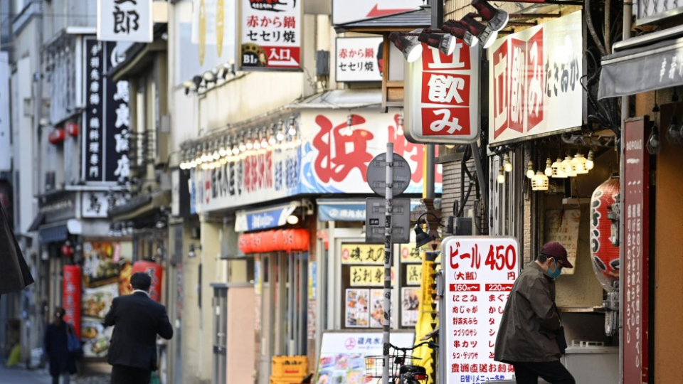Call for shorter hours at Tokyo eateries takes effect amid pandemic