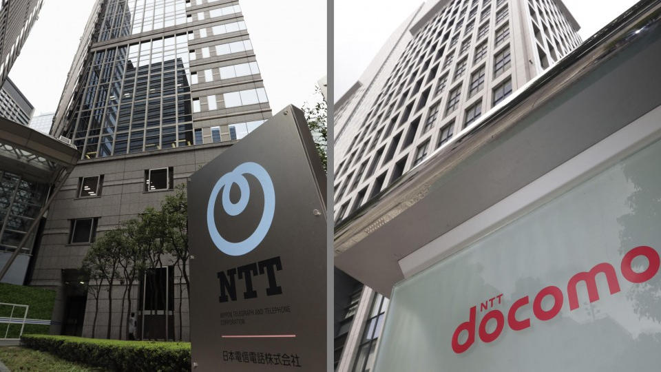 NTT Docomo to lower mobile phone charges after gov't request