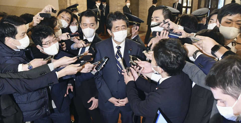 Ex-PM Abe may be summoned to appear in parliament over dinner parties