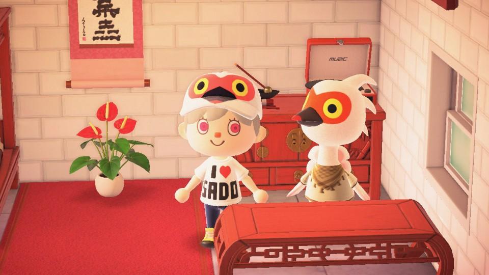 """Animal Crossing"" gamers can visit Japan's Sado Island virtually"