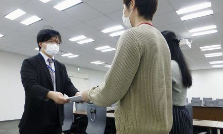 Face-to-face classes cut by over half at 187 Japanese universities