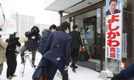 Former farm minister Takamori Yoshikawa's offices raided over money scandal