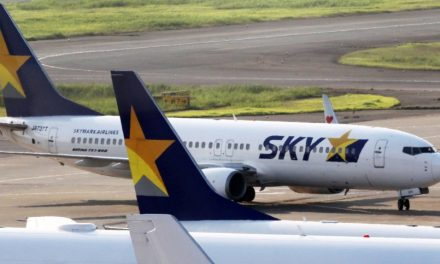 Skymark Airlines to introduce four-day workweek for office employees