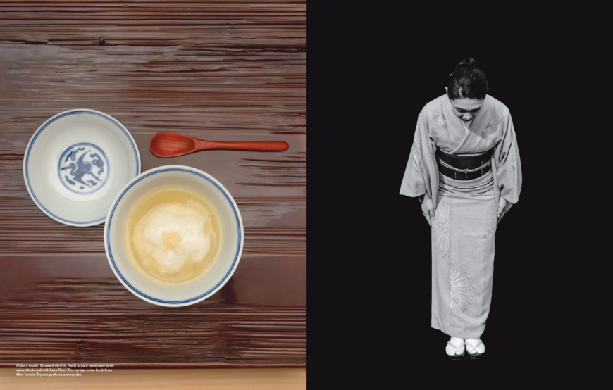 Fool Magazine's latest issue dives deep into the recesses of Japan's food culture