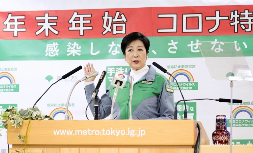 Tokyo to urge central government to issue state of emergency over coronavirus