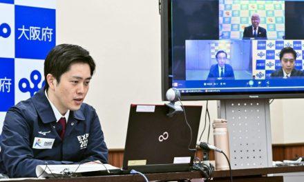 Japan to expand coronavirus declaration to Osaka, Kyoto and Hyogo