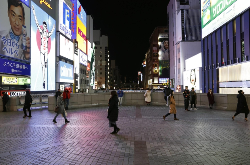 State of emergency expanded to seven more prefectures