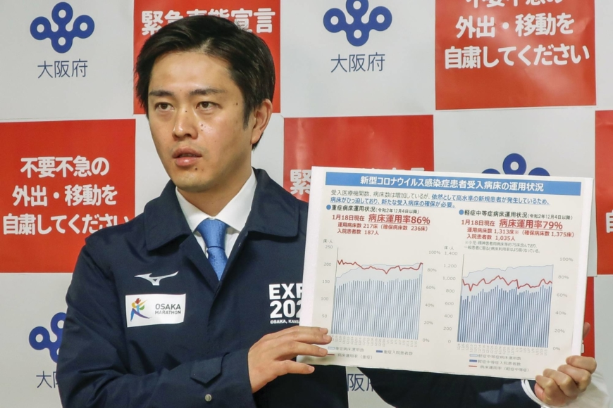 Osaka asks private hospitals for more beds for coronavirus patients