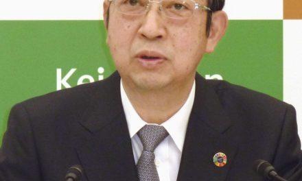 Keidanren sees pay hikes across board as 'unrealistic' amid pandemic