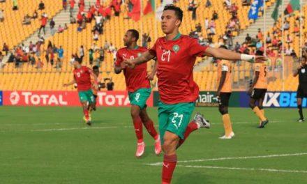 CHAN: Morocco and Guinea progress to semi-finals