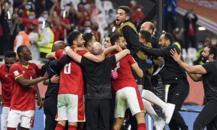 Al Ahly beat Palmeiras to clinch third place at Club World Cup
