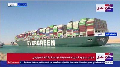 Suez canal: Ever Given container ship moving after being stuck for a week