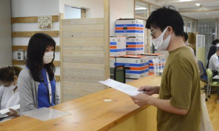 Uneven start for rollout of Japan's vaccine passports