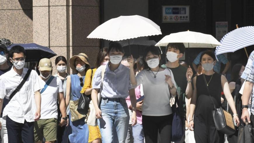 Tokyo reports record 2,848 new COVID-19 cases