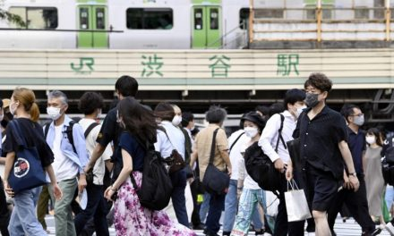 Tokyo reports 3,300 new COVID-19 cases