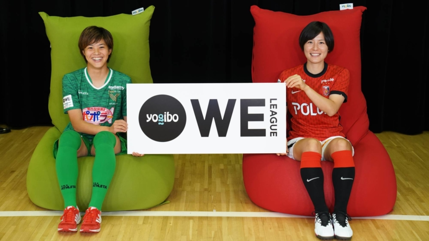 WE League welcomes Yogibo as title partner, DAZN as broadcaster