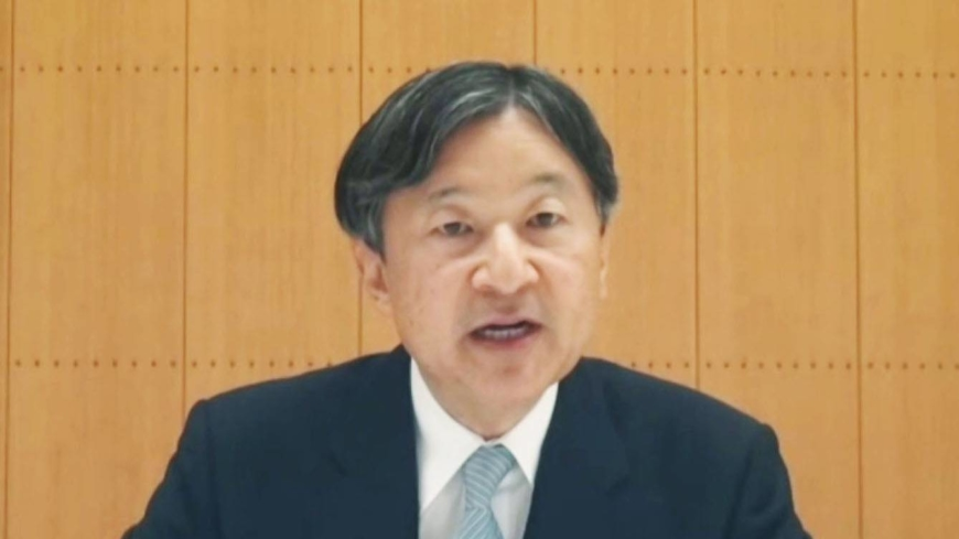 Emperor Naruhito gets his first shot of COVID-19 vaccine