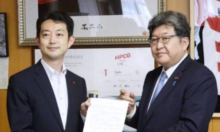 Japan may scrap teacher's license renewal rules