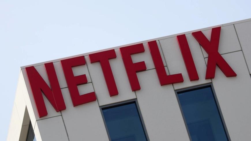 Netflix to open world-first shop in Tokyo