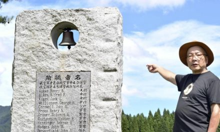 Miyazaki town marks anniversary of WWII plane crashes that killed Japanese pilot and U.S. soldiers