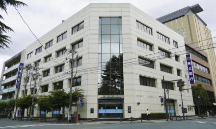 Costs of anti-terror measures weighing on Japan regional banks