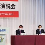 The policies and political backgrounds of each of the LDP leadership contenders