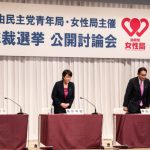 Japan's PM hopefuls seek summit with North Korea on abduction issue