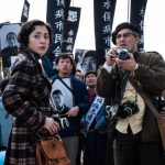 Johnny Depp film sees Minamata pollution issue as cautionary tale