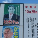Incumbent favoring nuclear waste disposal facility wins Hokkaido mayoral election
